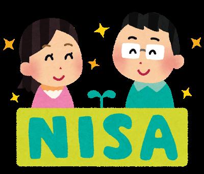 テーマ投資がNISAで気軽にできるSBI証券のS株NOW!