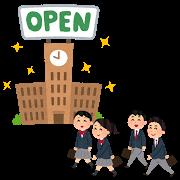 無料投資初心者向けオンラインマネーセミナー