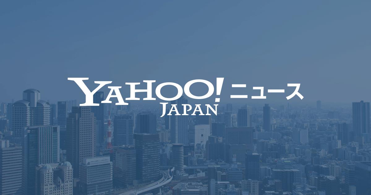 新潟、山形、能登 津波注意報 | 2019/6/18(火) – Yahoo!ニュース