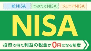SBI証券で始める!NISAで投資スタートセミナー